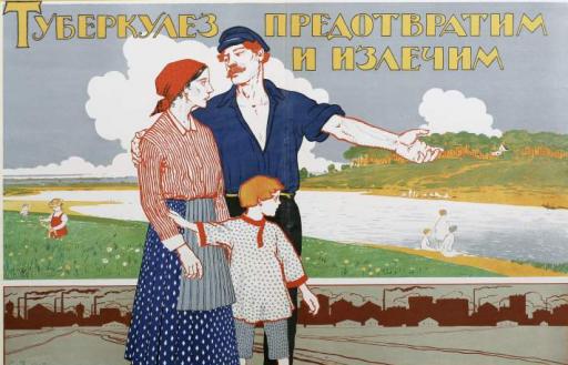 Борьба с туберкулезом в СССР