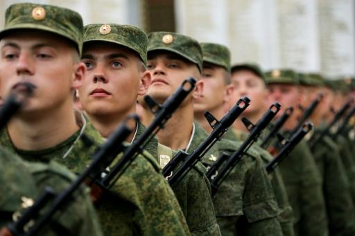 Армияя РФ